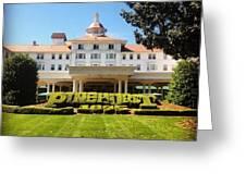Pinehurst #golf #pinehurst8 Greeting Card