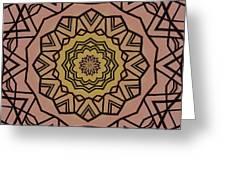 Pink And Yellow Kaleidoscope 1 Greeting Card