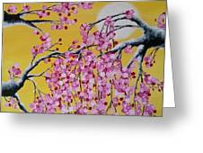 Pink Blossoms / Yellow Skies Greeting Card