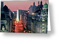 Pink Buenos Aires  Greeting Card