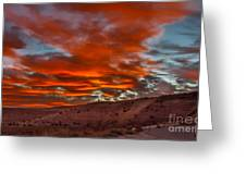 Pink Cotton Candy Sunrise Greeting Card