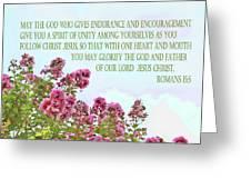 Pink Crape Myrtle Romans 15 V 5 Greeting Card