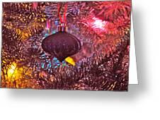 Pink Essence  Greeting Card