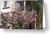 Pink Flower Tree. Elegant Greeting Card