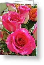 Pink Fog @2 Greeting Card