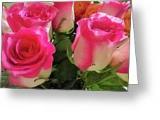 Pink Fog Greeting Card
