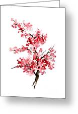 Cherry Blossom, Pink Gifts For Her, Sakura Giclee Fine Art Print, Flower Watercolor Painting Greeting Card