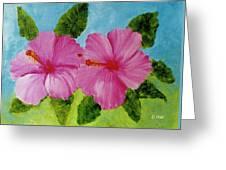 Pink Hawaiian Hibiscus Flower #23 Greeting Card