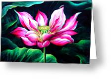 Pink Lotus From L.a. City Park Greeting Card