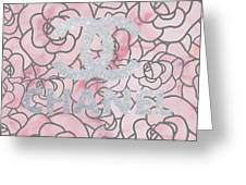 Pink Marble Chanel Greeting Card