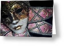 Pink Mask Greeting Card