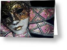 Pink Mask Greeting Card