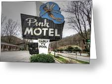 Pink Motel Sign Maggie Valley North Carolina Greeting Card