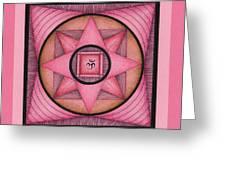 Pink Om Thing Greeting Card