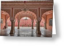 Pink Palace Greeting Card