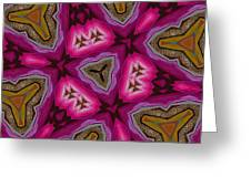 Pink And Gold Eruption Greeting Card