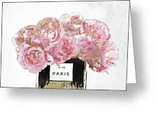 Pink Scented Greeting Card