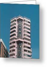 Pink Tower Greeting Card