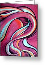 Pink Wave Of Energy. Abstract Vision Greeting Card