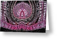 Pink World Or Enlightenment Greeting Card
