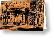 Pioneer Square Pergola Greeting Card
