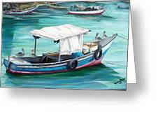Pirogue Fishing Boat  Greeting Card