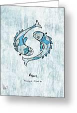 Pisces Artwork Greeting Card