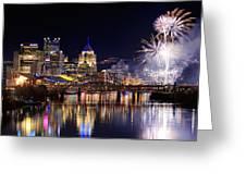 Pittsburgh 1  Greeting Card by Emmanuel Panagiotakis