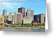 Pittsburgh Panorama June 2017 Greeting Card
