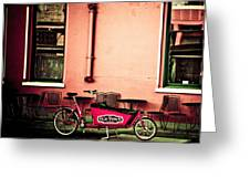 Pizza Delivery Bike Greeting Card