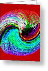 Pizzazz 32 Greeting Card