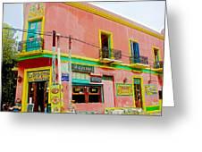 Pizzeria In La Boca Area Of Buenos Aires-argentina  Greeting Card
