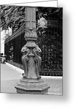 Place Charles De Gaulle - Black And White Greeting Card