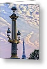 Place De La Concorde View Eiffeltower Greeting Card