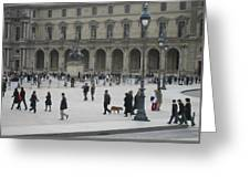 Place Du Carrousel At The Louvre Greeting Card