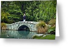 Placid Pond Greeting Card