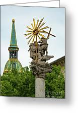 Plague Column And Saint Martin Cathedral Greeting Card