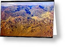 Planet Art Death Valley Mountain Aerial Greeting Card