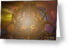 Planet Horizon Greeting Card