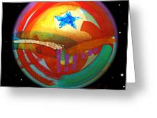 Planet Texas Greeting Card