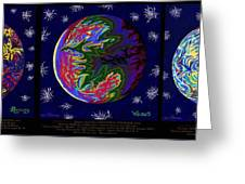 Planets 1 2 3 - Science Greeting Card