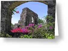Plantation Arch Greeting Card
