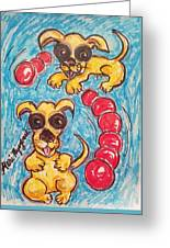 Play Time Greeting Card