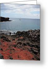 Playa Blanca - Lanzarote Greeting Card