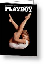 Playboy, May 1964 Greeting Card