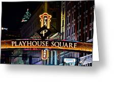 Playhouse Square Up Close Greeting Card