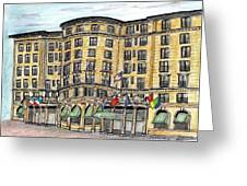 Plaza- Boston Greeting Card