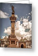 Plaza Grande Greeting Card