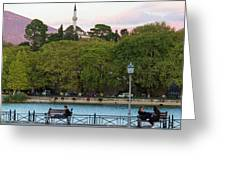 Pleasant Afternoon By Lake Pamvotis In Ioannina Greeting Card