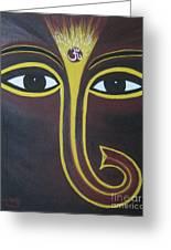 Pleasant Ganesha Greeting Card